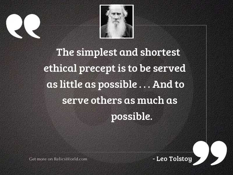 The simplest and shortest ethical