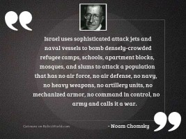Israel uses sophisticated attack jets