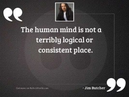 The human mind is not