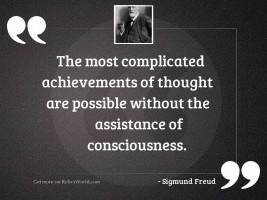 The most complicated achievements of