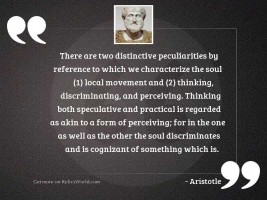 There are two distinctive peculiarities